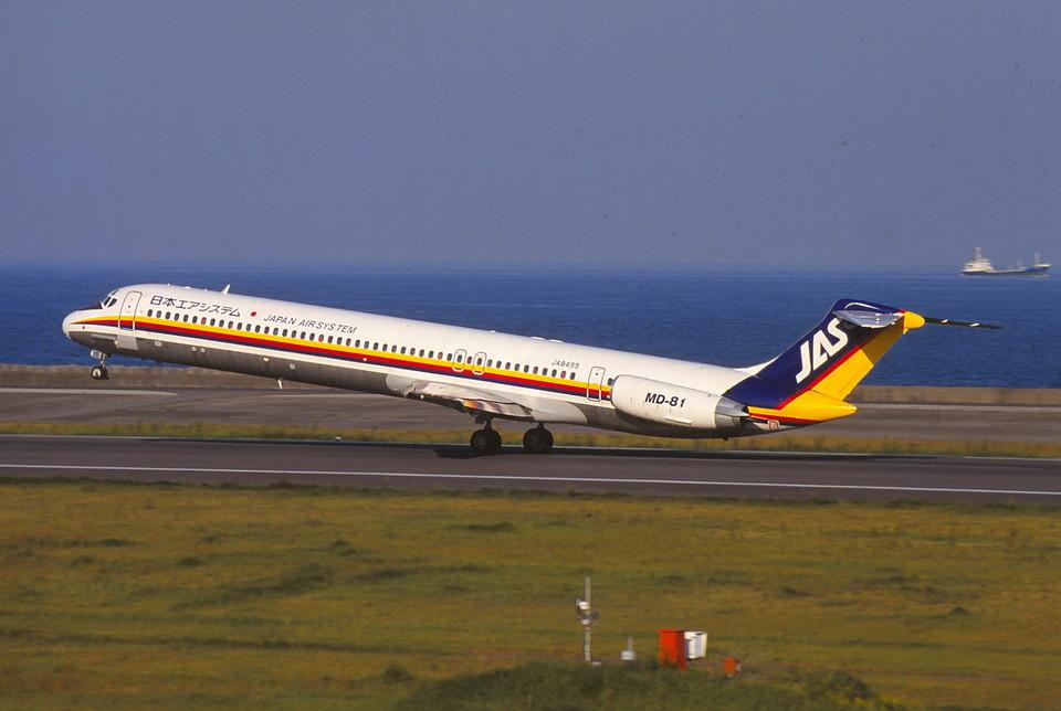 Imperial Airlines Douglas DC-8-50 VR-BIA c/n 45658 at