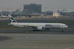 アイスコーヒーさんが、羽田空港で撮影したキャセイパシフィック航空 777-367/ERの航空フォト(飛行機 写真・画像)