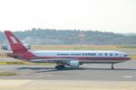 パンダさんが、成田国際空港で撮影した中国貨運航空 MD-11Fの航空フォト(飛行機 写真・画像)