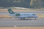 eagletさんが、成田国際空港で撮影したトルクメニスタン政府の航空フォト(写真)
