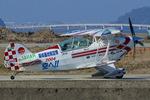 Scotchさんが、築城基地で撮影したエアロック・エアロバティックチーム S-2B Specialの航空フォト(写真)