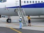 石垣空港 - Ishigaki Airport [ISG/ROIG]で撮影されたエアーニッポン - Air Nippon [EL/ANK]の航空機写真