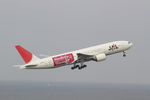 chalk2さんが、羽田空港で撮影した日本航空 777-246の航空フォト(写真)
