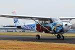 Chofu Spotter Ariaさんが、立川飛行場で撮影したヨコタ・アエロ・クラブ 172M Skyhawkの航空フォト(写真)