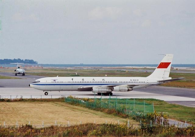中国民用航空局 B-2412 大分空港...