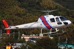 へりさんが、静岡ヘリポートで撮影した静岡エアコミュータ AS350B1 Ecureuilの航空フォト(写真)