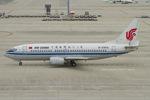 Scotchさんが、中部国際空港で撮影した中国国際航空 737-3J6の航空フォト(写真)