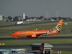 O・R・タンボ国際空港 - OR Tambo International Airport [JNB/FAJS]で撮影されたマンゴ - Mango [JE/MNO]の航空機写真