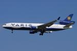成田国際空港 - Narita International Airport [NRT/RJAA]で撮影されたヴァリグ - Varig [RG/VRN]の航空機写真