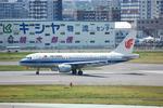 snow_shinさんが、福岡空港で撮影した中国国際航空 A319-115の航空フォト(写真)