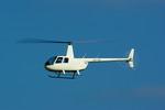 rjnsphotoclub-No.07さんが、静岡空港で撮影した(株)エスディ R44の航空フォト(写真)
