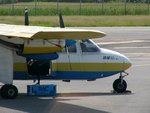 frankさんが、波照間空港で撮影した琉球エアーコミューター BN-2B-26 Islanderの航空フォト(写真)