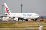 パンダさんが、成田国際空港で撮影したスリランカ航空 A330-243の航空フォト(写真)