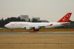 tomoMTさんが、成田国際空港で撮影したエア・カーゴ・ジャーマニー 747-412(BCF)の航空フォト(飛行機 写真・画像)