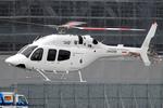 Chofu Spotter Ariaさんが、東京ヘリポートで撮影した三井物産エアロスペース 429の航空フォト(飛行機 写真・画像)