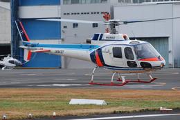 へりさんが、東京ヘリポートで撮影した中日本航空 AS350B Ecureuilの航空フォト(写真)