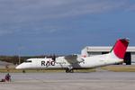 xxxxxzさんが、那覇空港で撮影した琉球エアーコミューター DHC-8-314 Dash 8の航空フォト(飛行機 写真・画像)