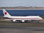 暖房さんが、羽田空港で撮影した航空自衛隊 747-47Cの航空フォト(写真)