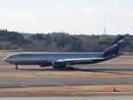 aquaさんが、成田国際空港で撮影したアエロフロート・ロシア航空 A330-343Xの航空フォト(写真)