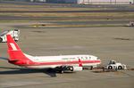 パンダさんが、羽田空港で撮影した上海航空 737-86Nの航空フォト(飛行機 写真・画像)