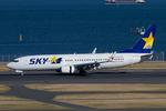 Scotchさんが、羽田空港で撮影したスカイマーク 737-81Dの航空フォト(飛行機 写真・画像)