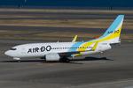 Scotchさんが、羽田空港で撮影したAIR DO 737-781の航空フォト(写真)