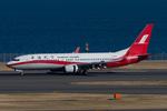 Scotchさんが、羽田空港で撮影した上海航空 737-86Dの航空フォト(飛行機 写真・画像)