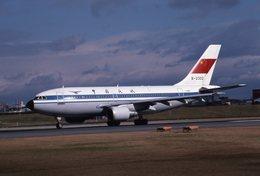 md11jbirdさんが、伊丹空港で撮影した中国民用航空局 A310-222の航空フォト(飛行機 写真・画像)