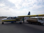 JA504Kさんが、波照間空港で撮影した琉球エアーコミューター BN-2B-26 Islanderの航空フォト(飛行機 写真・画像)