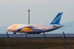 うえぽんさんが、関西国際空港で撮影したアントノフ・エアラインズ An-124 Ruslanの航空フォト(写真)