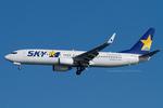 Scotchさんが、羽田空港で撮影したスカイマーク 737-8HXの航空フォト(飛行機 写真・画像)