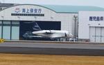 Kuuさんが、鹿児島空港で撮影したアメリカ個人所有 CL-600-2B16 Challenger 604の航空フォト(飛行機 写真・画像)