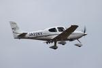 Kuuさんが、鹿児島空港で撮影したエイ・エイチ・エム開発 SR22 GTSの航空フォト(飛行機 写真・画像)