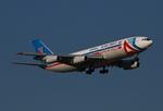 アンタルヤ空港 - Antalya Airport [AYT/LTAI]で撮影されたウラル航空 - Ural Airlines [U6/SVR]の航空機写真