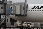 カヤノユウイチさんが、出雲空港で撮影した日本航空 767-346/ERの航空フォト(写真)