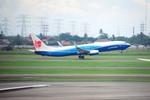 スカルノハッタ国際空港 - Jakarta International Soekarno-Hatta Airport [CGK/WIII]で撮影されたライオン・エア - Lion Air [JT/LNI]の航空機写真