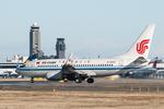 パンダさんが、成田国際空港で撮影した中国国際航空 737-79Lの航空フォト(写真)