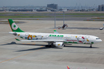 Scotchさんが、羽田空港で撮影したエバー航空 A330-302Xの航空フォト(写真)