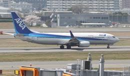 Euro Spotterさんが、伊丹空港で撮影した全日空 737-881の航空フォト(飛行機 写真・画像)