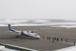 Shuichi.Gさんが、女満別空港で撮影したANAウイングス DHC-8-402Q Dash 8の航空フォト(写真)