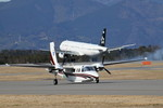 mojioさんが、静岡空港で撮影したアジア航測 695 Jetprop 980の航空フォト(飛行機 写真・画像)
