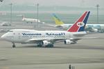 jun☆さんが、羽田空港で撮影したイエメン政府 747SP-27の航空フォト(写真)