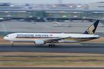 Scotchさんが、羽田空港で撮影したシンガポール航空 777-212/ERの航空フォト(写真)