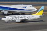 Scotchさんが、羽田空港で撮影したAIR DO 737-54Kの航空フォト(写真)