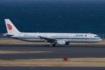 Scotchさんが、羽田空港で撮影した中国国際航空 A321-213の航空フォト(飛行機 写真・画像)