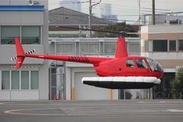 航空フォト:JA123B オートパンサー R44