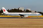 PINK_TEAM78さんが、成田国際空港で撮影した中国国際航空 A321-232の航空フォト(写真)