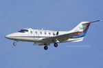 Scotchさんが、名古屋飛行場で撮影したダイヤモンド・エア・サービス MU-300の航空フォト(写真)