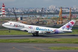 羽田空港 - Tokyo International Airport [HND/RJTT]で撮影されたJALウェイズ - JALways [JO/JAZ]の航空機写真