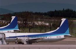 鹿児島空港 - Kagoshima Airport [KOJ/RJFK]で撮影されたエアーニッポン - Air Nippon [EL/ANK]の航空機写真